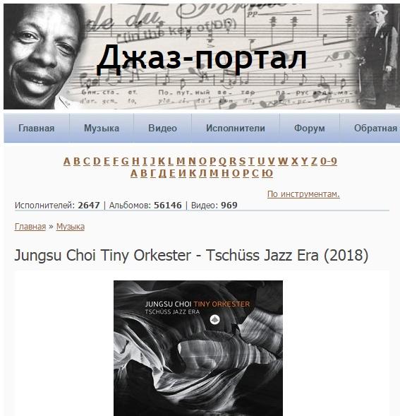 jazz-jazz_ru_20180322_025716