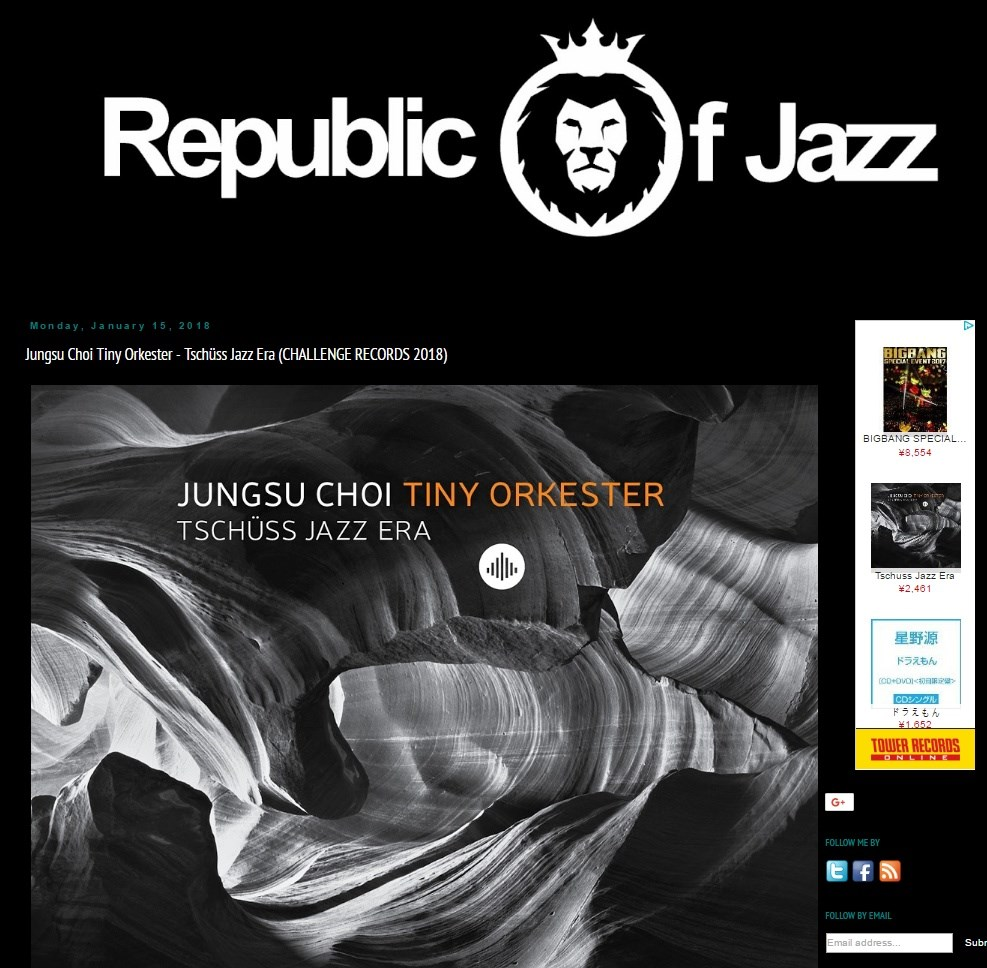new_5republicofjazz_blogspot_kr_20180120