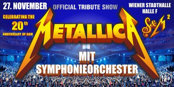 Metallica Tribute 600х300.jpg