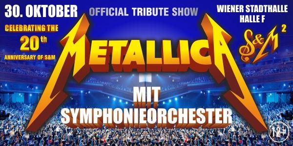 Metallica_Tribute_600х300.jpg