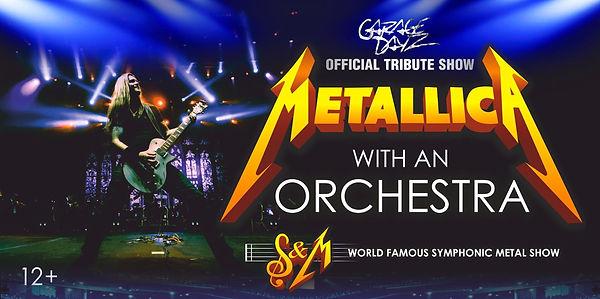 Metallica new.jpg