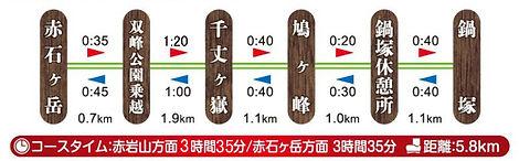 大江山連峰修正.jpg