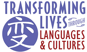 SETESOL 2017 logo Transfoming Lives through Languages and Cultures