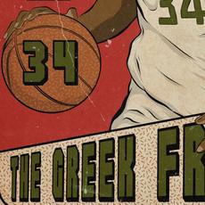 Greekfreak_details3.jpg