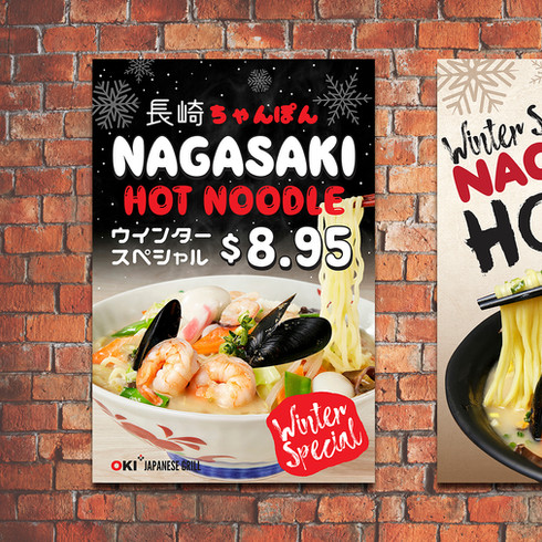 Oki Japanese Grill