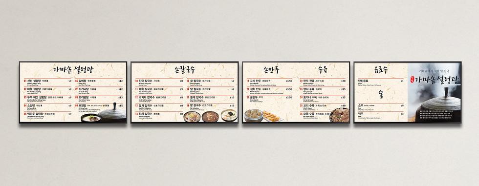 Shinseon_DMB_Mockup_4monitors.jpg