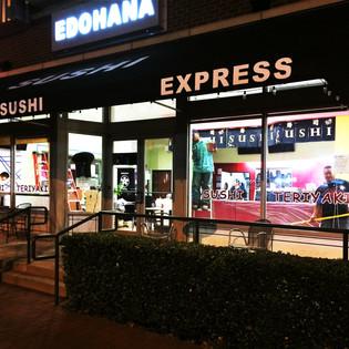 Edohana Express