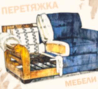 Диван в разрезе - 03 - 02.png