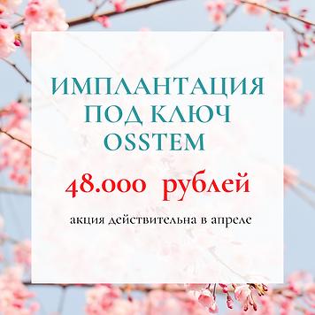 0001-19280967941_20210404_143910_0000.pn