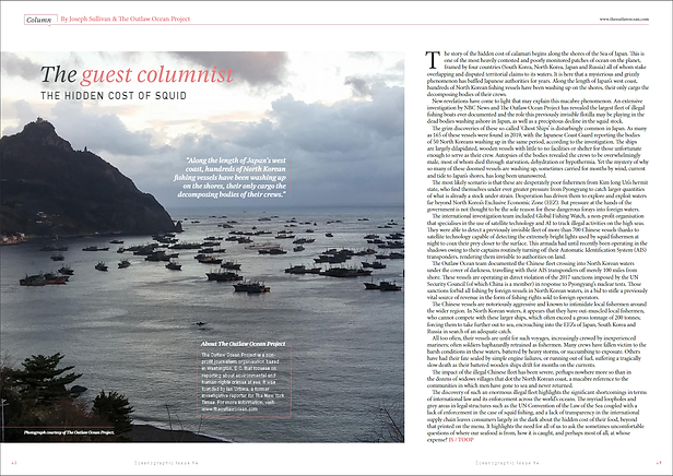OCEANOGRAPHIC ISSUE Article_Double Page.
