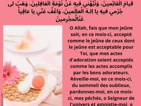 30 Douas Pour Chaque Jour Du Mois de Ramadan
