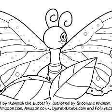 FREE COLORING PAGES : COLORING PAGES FROM OUR CHILDREN'S BOOKS
