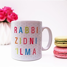 Islamic Moments Mugs