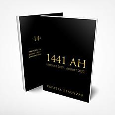 1441 AH (August 2019 - August 2020)
