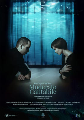 Moderato Cantabile Official Poster