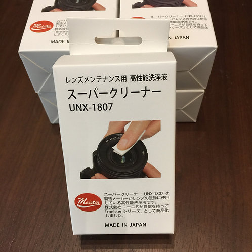 Meister Lens Cleaner UNX-1807 Made in Japan