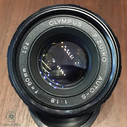 Olympus F Zuiko Auto-S 50mm f1.8 M42 (Sold)