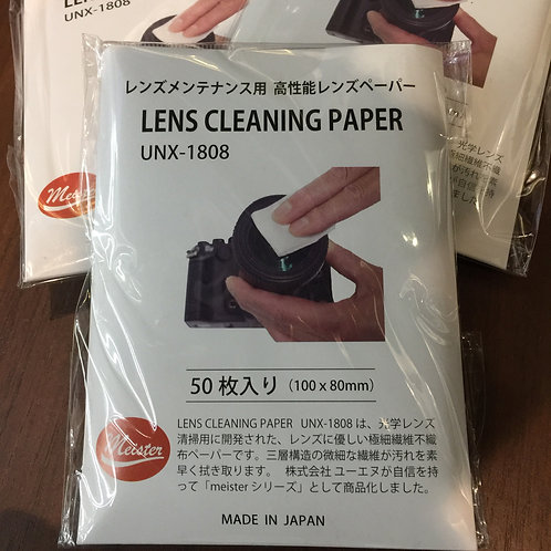 Meister Lens Cleaning Paper UNX-1808 Made in Japan
