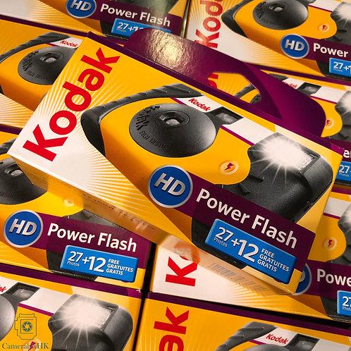 Kodak HD Power Flash 27+12 Disposable Camera