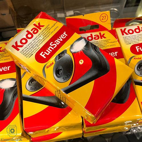 Kodak FunSaver OTUC 27E Disposable Camera