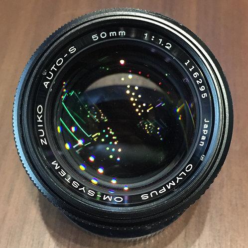 Olympus OM-System Zuiko Auto-S 50mm f1.2 (Sold)