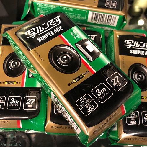 Fujicolor Quicksnap 27 Single Use Camera