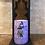 Thumbnail: Hula Nights, Flameless Candle, 4x6, Keleka Designs