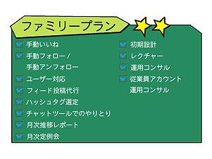 スライド2_0.jpg