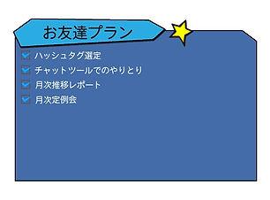 スライド1_0.jpg