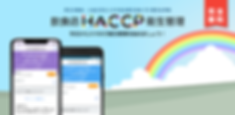 banner_1024_500_google_play.png