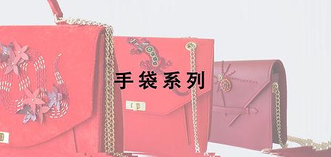 Buy - 手袋系列.jpg