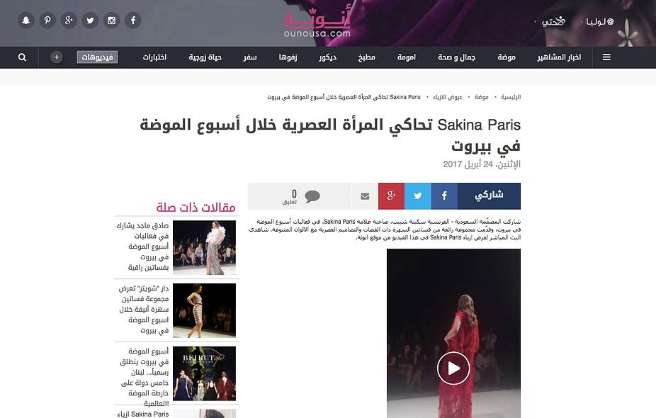 Article about Sakina Paris in Ounousa