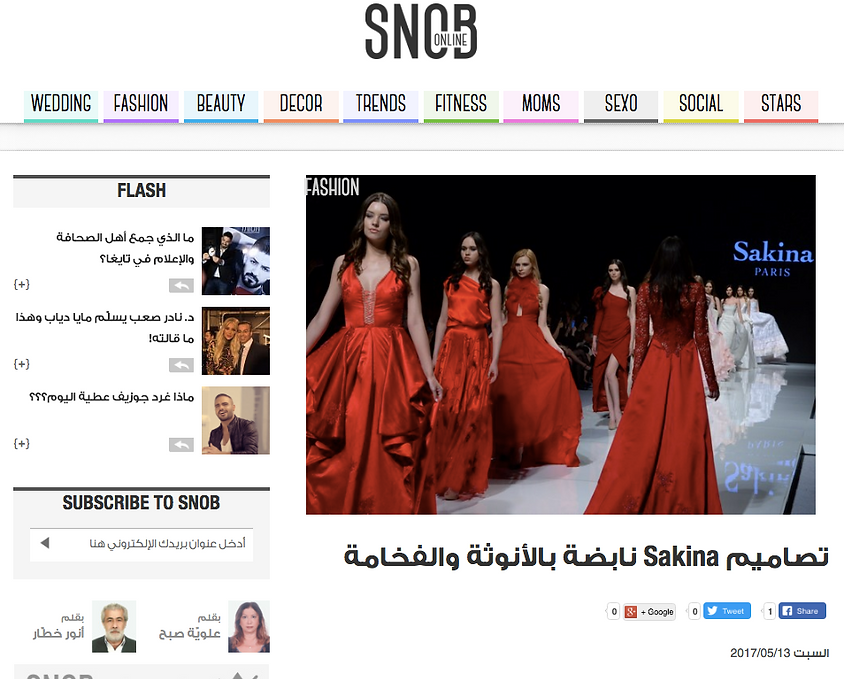 Article about Sakina Paris on Snob online