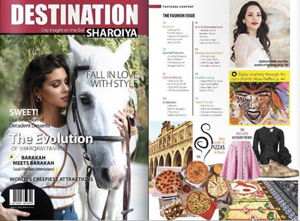 Destination Sharqiya article about Sakina Paris