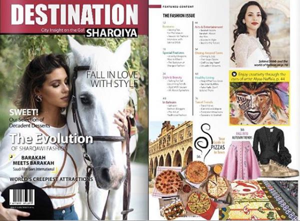 Destination Sharqiya article about Sakina Paris