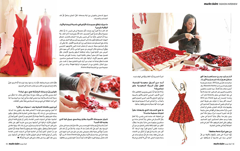 Article about Sakina Paris in Marie Claire Arabia