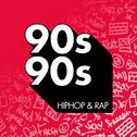 90s90s_hiphoprap_600x600.png