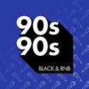 90s90s_blackrnb_600x600.png