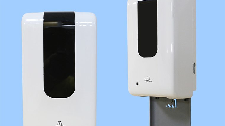 Pre-Order: Automatic Hand Sanitizer Dispenser