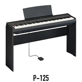 Yamaha P-125-01.png