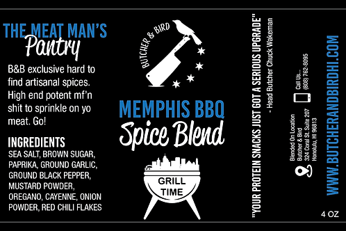 Memphis BBQ Rub Spice Blend