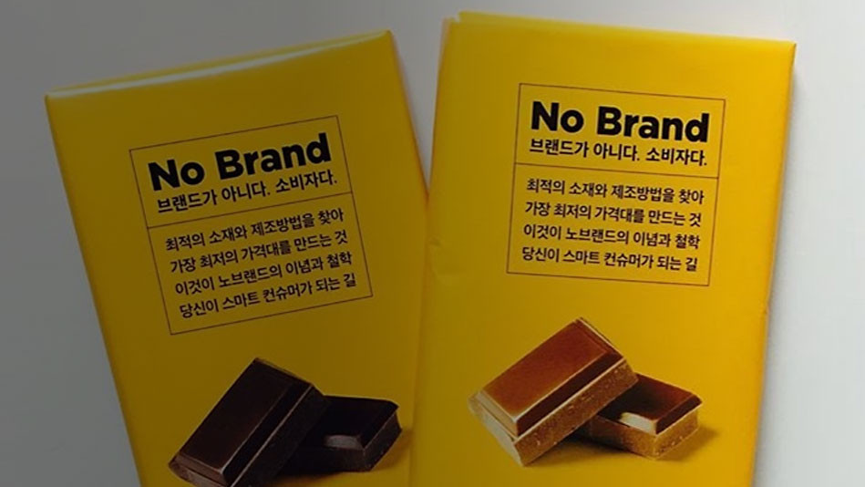 Do NOT Brand Yourself!