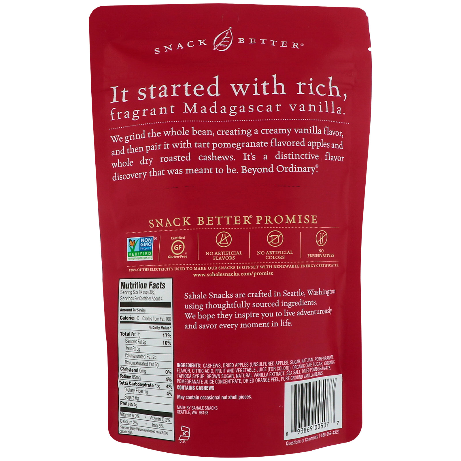 Sahale Snacks, Pomegranate Vanilla Flavored Cashews, 4 oz (113g)