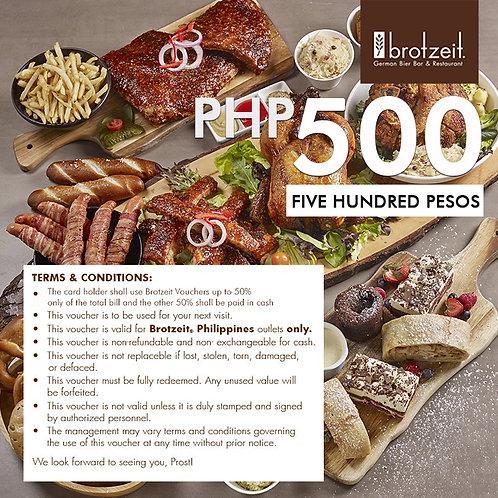 Brotzeit P500 Gift Card