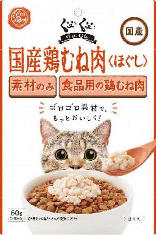 日本「日の味」SMACK-GUGU 貓小食 鮮嫩雞胸 湯包 60g