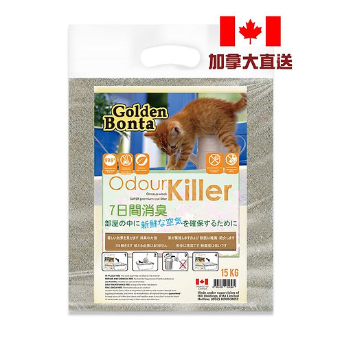Golden Bonta貓砂Baby Powder Scent 特強殺菌除臭貓砂15kg (特)