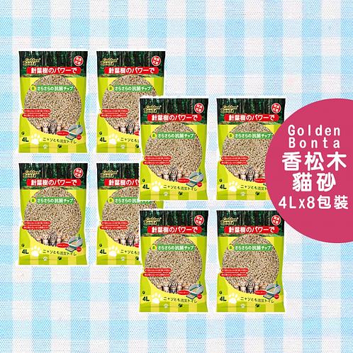 Golden Bonta 金毛迪 香松木環保貓砂 4L X 8包