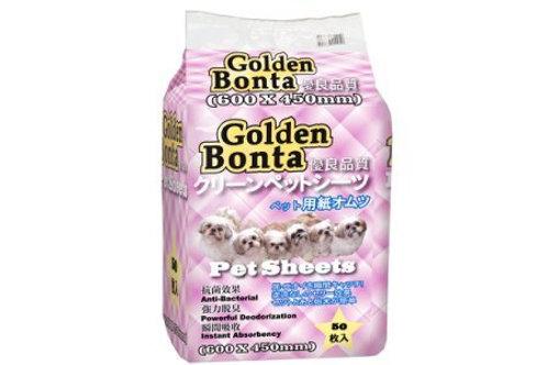 Golden Bonta ( 金毛迪 ) 寵物墊 450 x 600 mm ( 50片 )