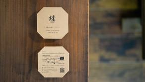 【お仕事情報】縫-NUI-様 VI 兵庫県加古川市