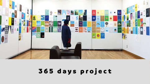 365 days project